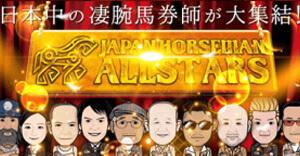 allstar_bn