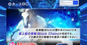 horsebc_bn