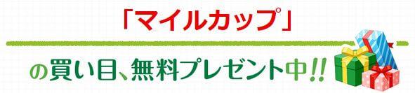 金馬券_重賞プレゼント