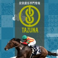 『TAZUNA(たづな)』の競馬予想は当たる?口コミより確かな検証結果とは
