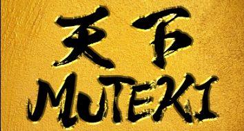 MUTEKI_天下