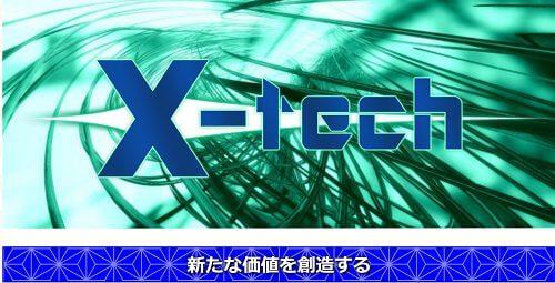 イマカチ_X-1ch